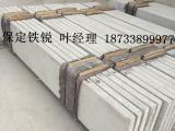 保定铁锐厂家直销优质装配式围墙,高强度水泥基预制围墙,耐久