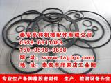 O型圈橡胶密封件加工厂家