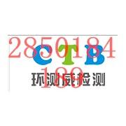 深圳市环测威检测技术有限公司的形象照片