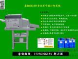水处理厂标签打印机化工桶塑料桶铁桶不干胶标签打印机