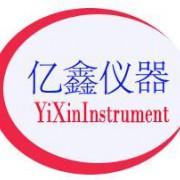 深圳市亿鑫仪器设备有限公司的形象照片