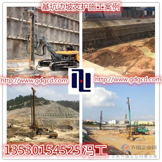 全国建筑边坡支护类边坡施工队客土喷播工程队伍项目施工队