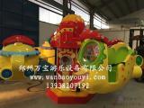万宝游乐热销公园游乐设施 旋转飞机 娱乐设备