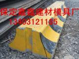 水泥隔离墩模具厂家自主研发 混凝土隔离墩模具厂家价格