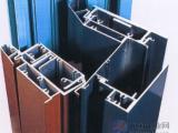 铝型材厂家环保工业铝型材加工厂家