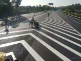 人行横道划线_高速公路出入口标线_车行道边缘线