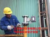天然气贸易结算常用流量计