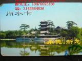 IC水卡专业解密 深圳IC水卡印刷公司 进口s50芯片水卡