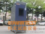 KW-TH锂电池可程式高低温老化箱报价