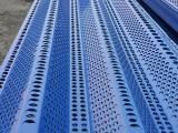 料场安装防风抑尘网环保防尘网