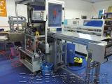 橡皮筋胶水机_橡皮筋机器_发圈粘合机_橡皮筋设备_橡皮筋机