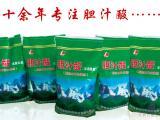 饲料级龙昌胆汁酸丨保肝护胆丨促进脂肪消化吸收丨降低成本