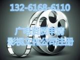 北京代办影视公司注册流程要求 广电资质审批条件