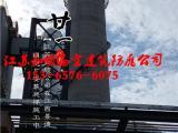 烟筒折梯安装公司技术一流