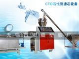 【碳棒滤芯设备】生产碳棒滤芯设备|碳棒滤芯