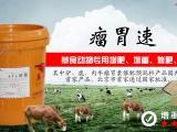 肉羊育肥饲料添加剂瘤胃素的作用 瘤胃素的价格