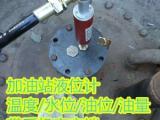 带温度的加油站液位仪,防爆液位仪,加油站探棒