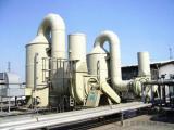 造纸厂废气处理--上海星熙环保科技有限公司