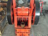 传统破碎设备无噪音低污染PE-150×250颚式破碎机