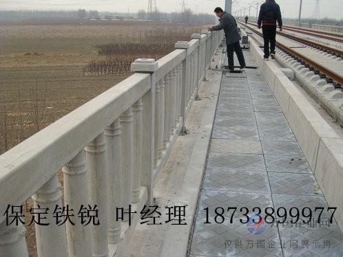京沈客运专线:桥梁遮板,rpc盖板 宝兰客运专线:桥梁栏杆 云桂铁路