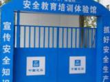 公共安全教育馆建设首选北京尚颖教育