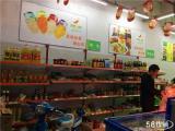 【水果蔬菜店转让】 58优铺  快速转店平台靠谱吗