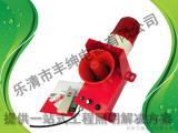 遥控声光报警器(双遥控)加油站声光警示灯