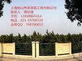 上海仿古石护栏工程施工 具有良好的防盗性