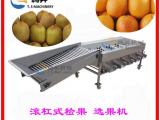 水果分级机, 厂家供应定制款