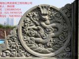 上海仿古石护栏制作施工 是代替天然石材的不二之选