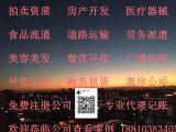 代办北京房地产开发资质需要多长时间
