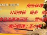 文化传媒注册广电许可