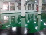 宁波新租厂房地面起沙处理方法