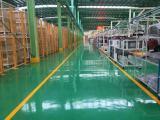 杭州绿色水泥硬化处理剂天上人间