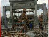 福建石雕牌坊制作生产安装一条龙服务的厂家
