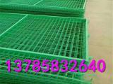 安全防护果园围网  建筑工地安全防护网   养殖圈地网