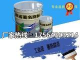 氯化橡胶漆价格 耐盐碱性强