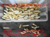 海棠果切块机