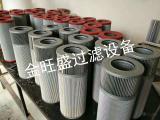 风电齿轮箱油滤芯70366189/S