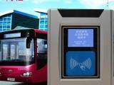 公交会员消费系统-公交卡收费-语音播报公交刷卡