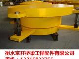 网架抗震球型钢支座 双向滑动 钢结构减震球型钢支座 厂家直销