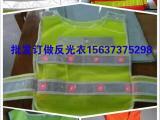 郑州反光背心生产厂家