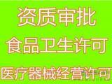 北京办理食品经营许可延续需要准备哪些资料