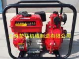 赞马13马力电启动汽油高压消防水泵,抽水机,抗旱消防水泵