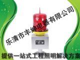 LED航空障碍灯(带底座款)楼顶三防警示灯
