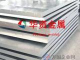 3003拉伸铝板厂家