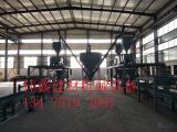 FS一体板设备 FS一体板设备厂家 佳鑫质量值得信赖