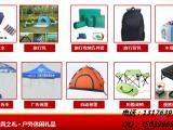 青岛户外礼品定制,帐篷遮阳伞背包车载系列,青岛尚之礼礼品公司