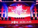 上海舞台灯光租赁公司