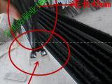 铝合金型材条刷_波纹尼龙丝毛刷条_自动门毛刷_PVC防尘条刷